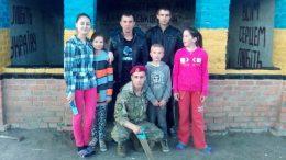 Громадська організація «Спілка ветеранів АТО Ананьївського району»