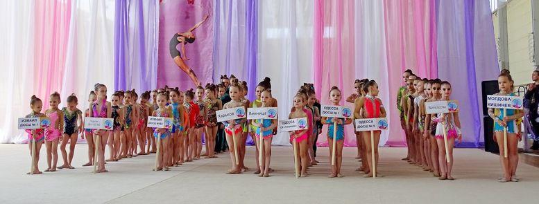 Международный турнир по художественной гимнастике - Измаил - 1