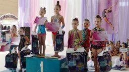 Международный турнир по художественной гимнастике - Измаил