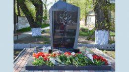 Учасникам ліквідації аварії на Чорнобильській АЕС