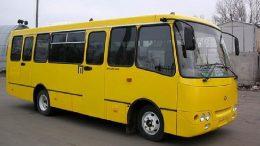 Расписание работы городского транспорта в Одессе