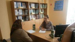 Арцизький центр з надання безоплатної вторинної правової допомоги