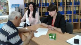 Бюро правової допомоги - Татарбунари