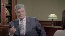Інтерв'ю з Президентом України Петром Порошенко щодо скасування візового режиму