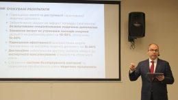 Концепція розвитку системи охорони здоров'я в Одеській області