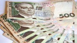 Захарівський район - бюджет