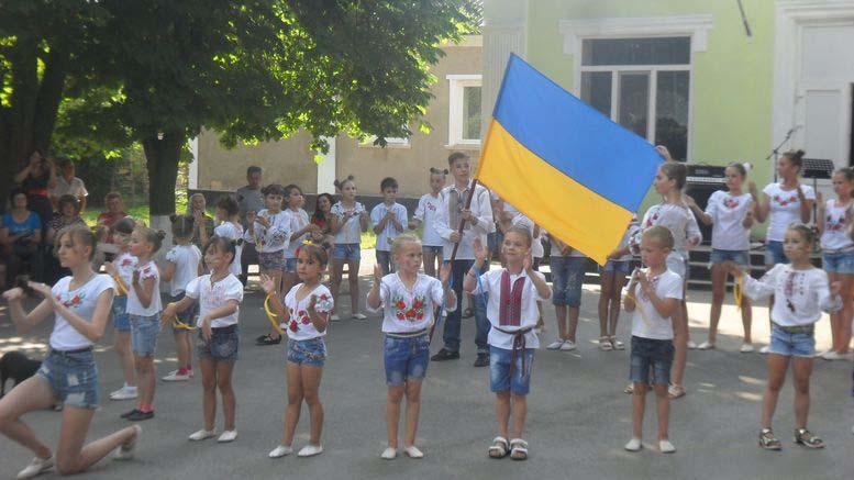 День молоді - Миколаївка