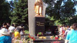 День скорби и почтения памяти жертв войны - Арциз