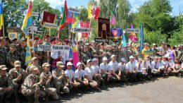 ІІ обласний етап змагання Всеукраїнської дитячо-юнацької військово-патріотичної гри «Сокіл»
