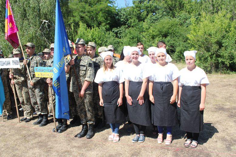 Команда кухарів - Савранське ПТАУ - 1