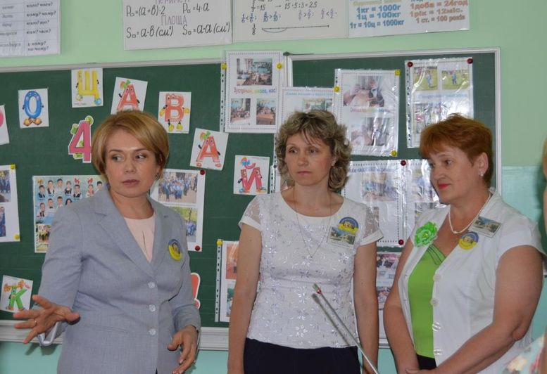 Нова українська школа - 1