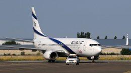 Новий авіарейс Тель-Авів - Одеса