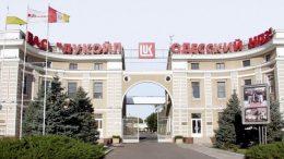 ПАО «Одесский нефтеперерабатывающий завод»