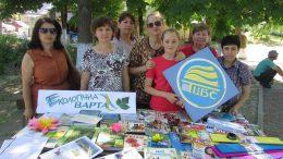 Татарбунарська центральна районна бібліотека