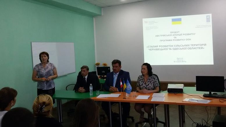 Відкрите засідання Форуму місцевого розвитку - Захарівка