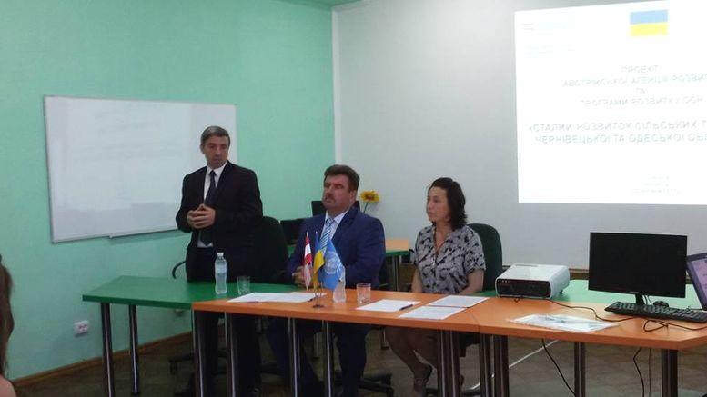 Відкрите засідання Форуму місцевого розвитку - Захарівка  - 1