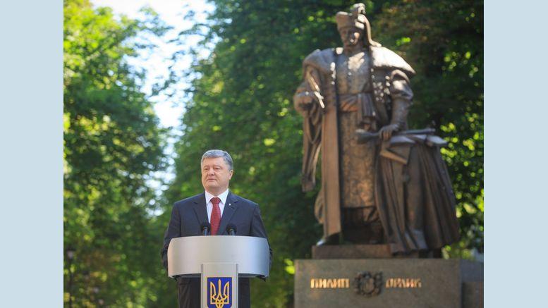 Виступ Президента України з нагоди Дня Конституції України