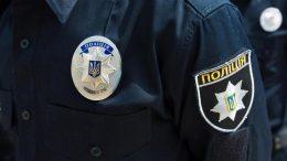 группы быстрого реагирования полиции