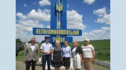 міністр освіти - Велика Михайлівка