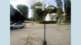 ретро-указатели названия улиц - Ананьев