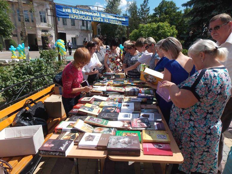 виставка-форум «Українська книга на Одещині» - 1