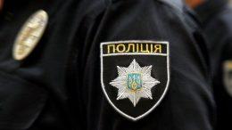 Ширяївський районний суд