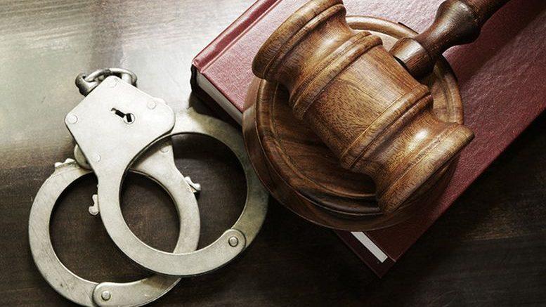 кримінальне провадження