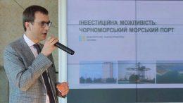 проект «Інвестиційні можливості: порт «Чорноморськ»»