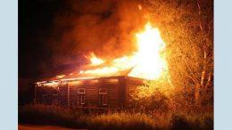 пожар - Ширяєве
