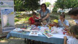 програма «Українська книга» - Татарбунари