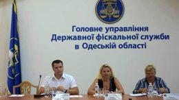 семінар-нарада «Спілка податкових консультантів України»