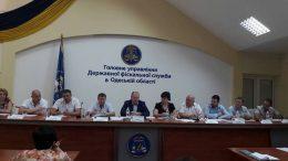 семінар з актуальних питань ведення підприємницької діяльності в період курортного сезону