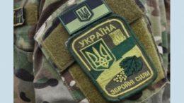 військовий збір - Одещина