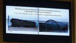 збудовані об'єкти в прибережній зоні Одещини