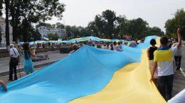 100-метровий прапор України