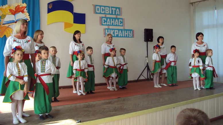 Арцизская районная педагогическая конференция