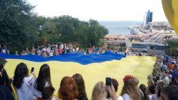 День Державного Прапора - Одеса