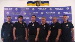 День Национальной полиции Украины - Арциз