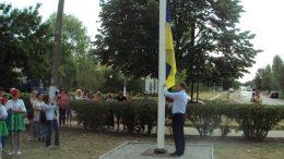 День Независимости Украины - Арциз