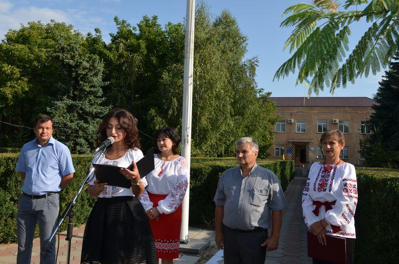 День державного прапора України - Татарбунари - 1