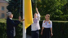 День державного прапора України - Татарбунари