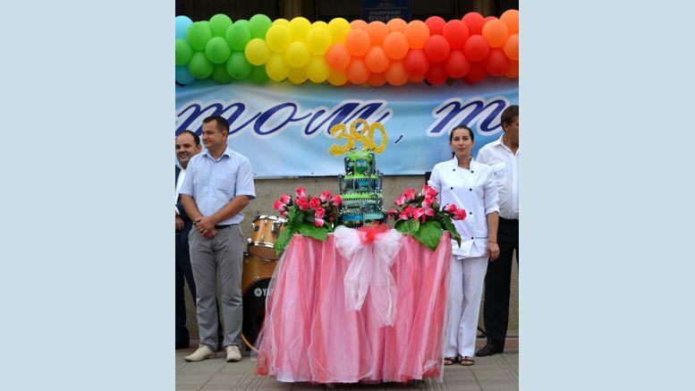 Татарбунари святкують 380-річчя