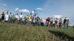 Велопрогін - День Незалежності - Новопетрівка - 1