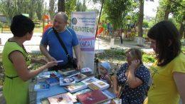 книжкові новинки - Татарбунарська бібліотека