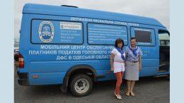 мобільний центр обслуговування платників - 7 км