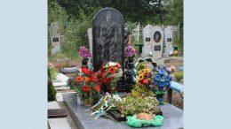 річниця загибелі Миколи Антипова