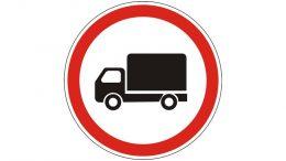 рух вантажівок - Кодима
