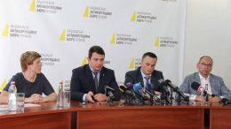третє територіальне відділення Національного антикорупційного бюро України