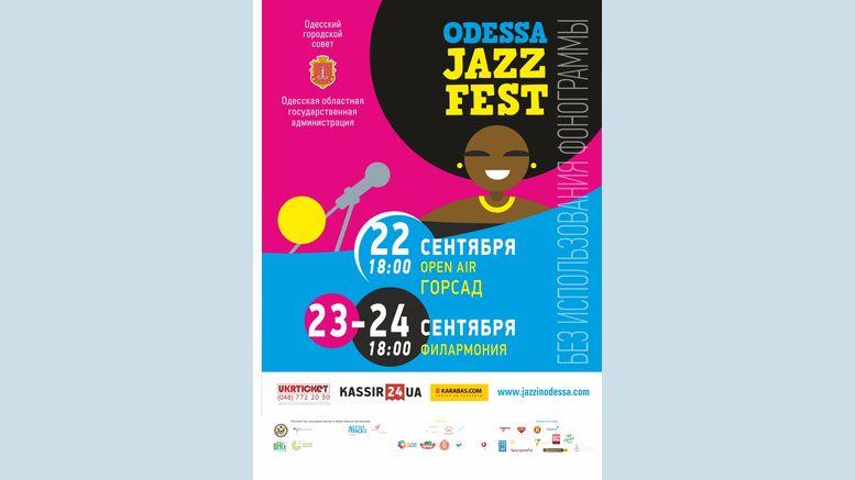 Odessa JazzFest 2017
