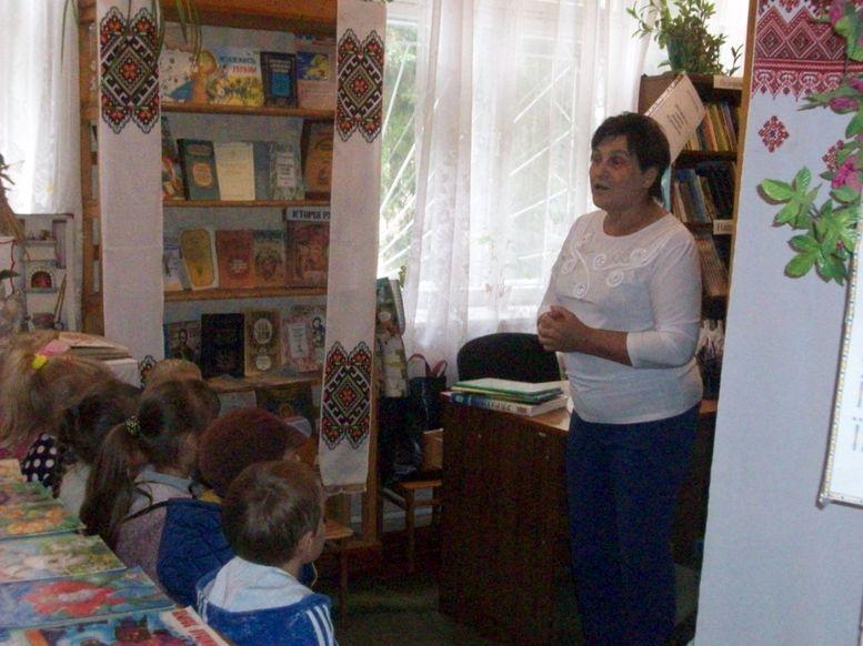Тиждень відкритих дверей до бібліотеки - Миколаївка - 1